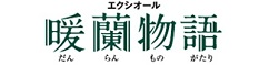 danran_logo-2