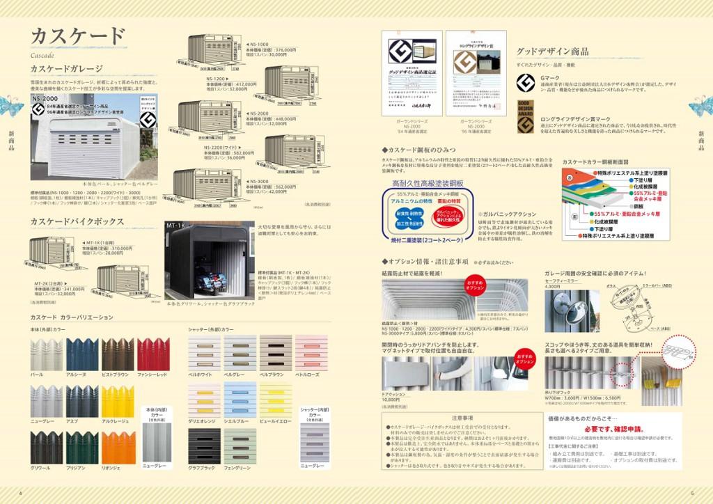 SBIC_p01-27.pdf