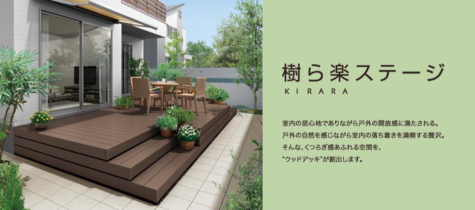 kirarastage_img_keyvisual_01