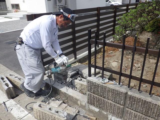 s-破損したブロック塀修理 (4)