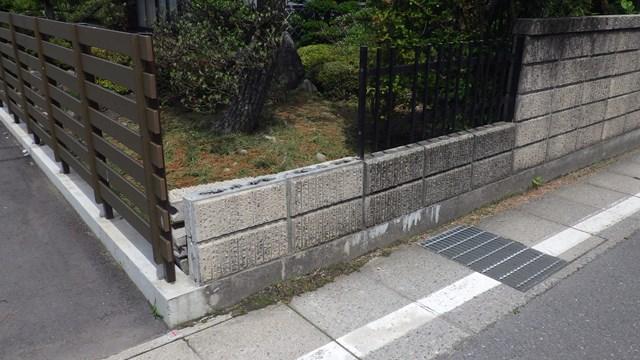s-破損したブロック塀修理 (1)
