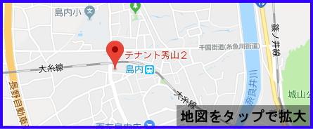 松本市周辺のリサイクルショップ