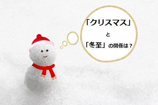 今年の冬至はいつ?カボチャと柚子湯