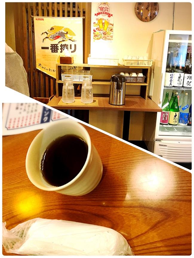 席につくと温かいお茶を出してくれるのですが、 セルフサービスでお替り自由です!