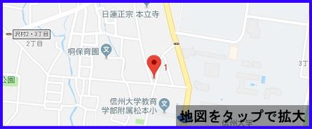 松本市周辺のリサイクルショップ一覧あんじゅ