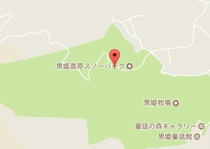 黒姫高原スノーパーク(信濃町)