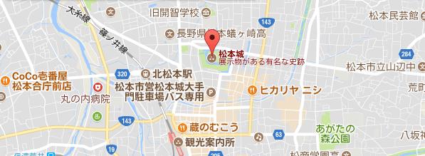 松本城の地図