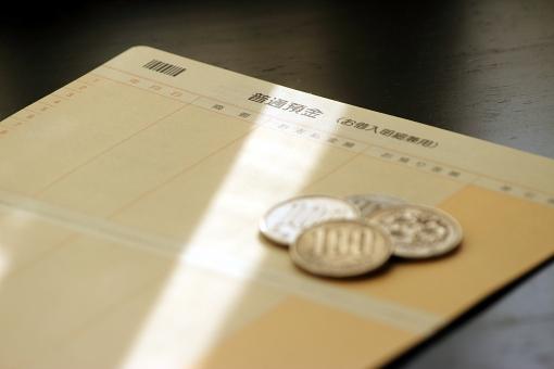 紙の銀行通帳に毎年手数料がかかる?メガバンクの経営悪化対策とは?