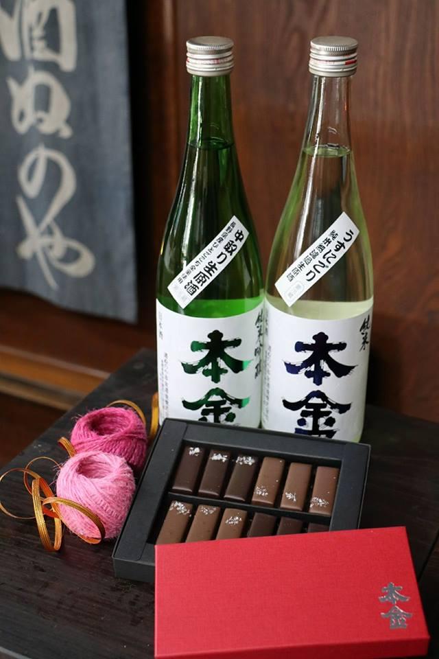 【2018年度版】バレンタインチョコおすすめ!諏訪・岡谷・茅野地方の人気店はココ!