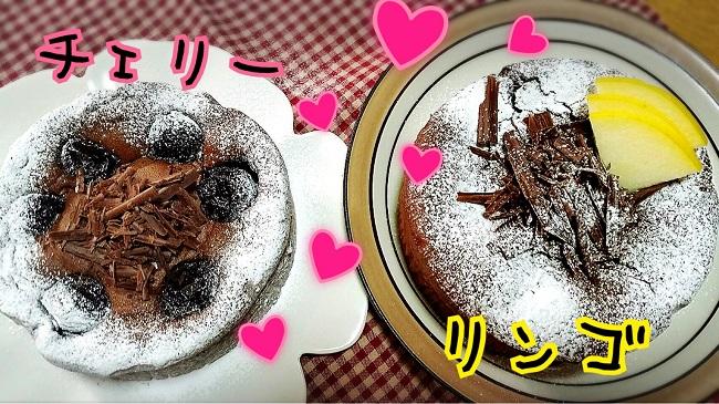 バレンタインにおすすめケーキレシピ!『クラッシックショコラケーキ』