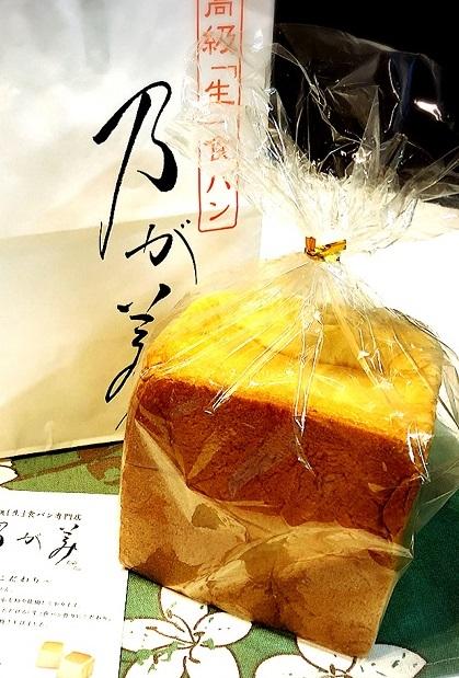 高級生食パン【乃がみ はなれ】松本店に行ってみました!