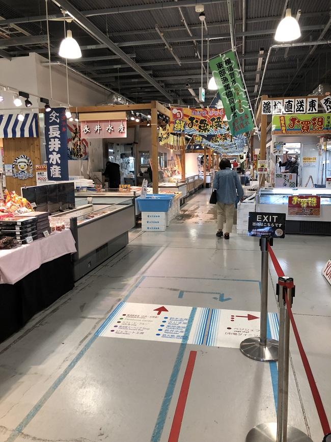 横須賀 鮮魚センター