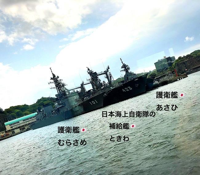 護衛艦と補給艦