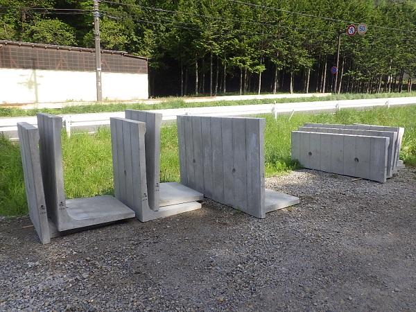 コンクリートL型擁壁とは