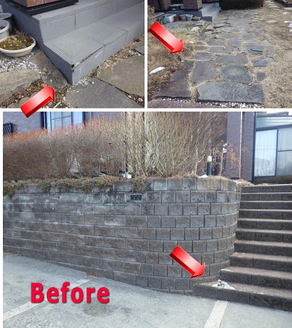 玄関アプローチと化粧ブロック階段ステップのお庭リフォーム工事