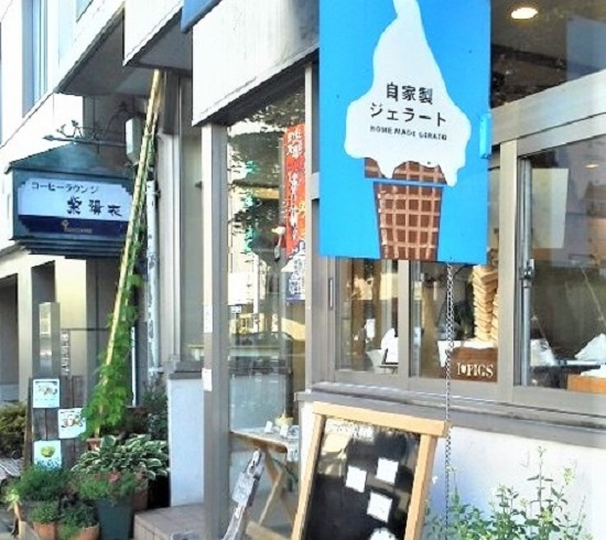 松本市の本格ジェラート【紫陽花(アジサイ) 大名町店】