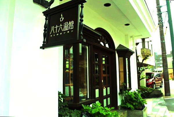 この夏食べたいかき氷【喫茶室八十六温館(ホテル花月)】