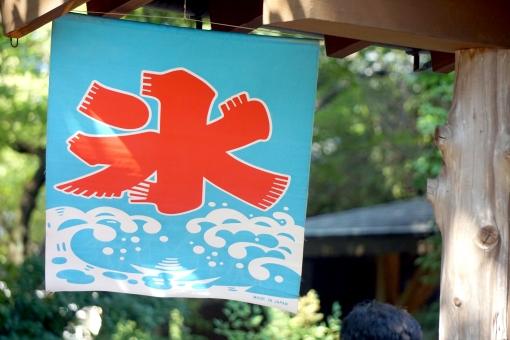 松本の猛暑を美味しいかき氷で乗り切ろう!
