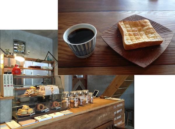 松本市の美味しい朝食【栞日(しおりび)】