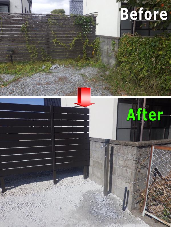 施工例③人工木材の樹脂フェンスと実用的な水栓