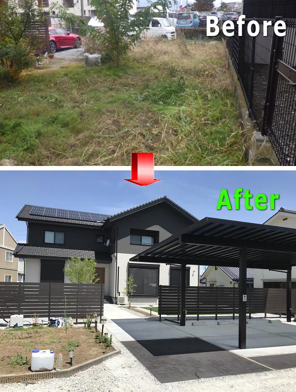 施工例⑤家庭菜園スペース