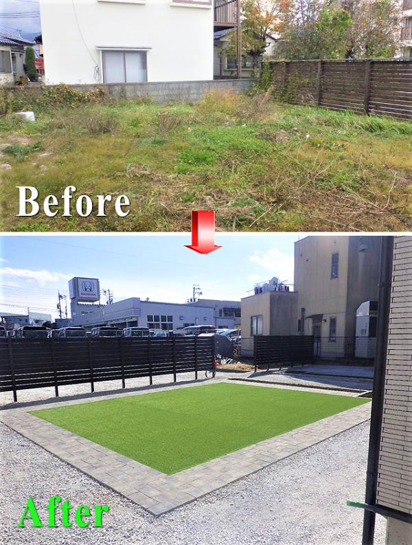 施工例②何しよう⁉気持ちいい人工芝の庭