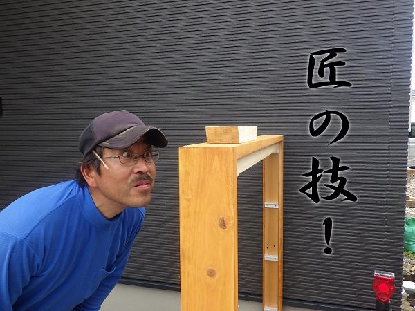 職人技が光る木材の継ぎ手