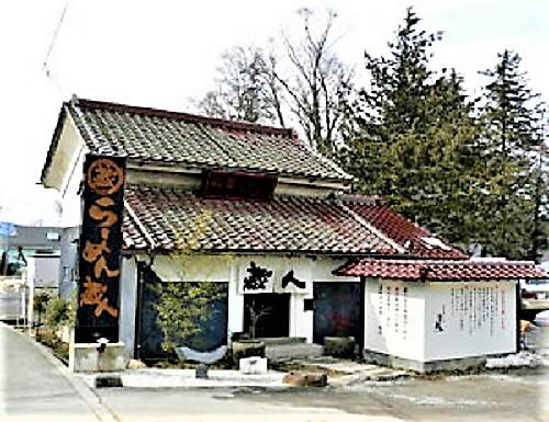 夏におすすめ冷たい麺の店【麵屋 蔵人(くろうど)】