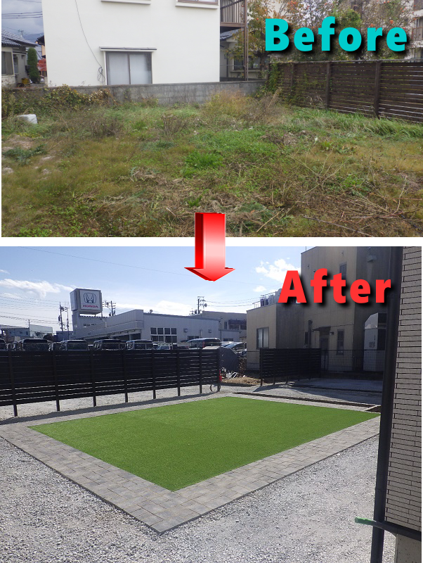 施工例⑶芝生の水はけ対策