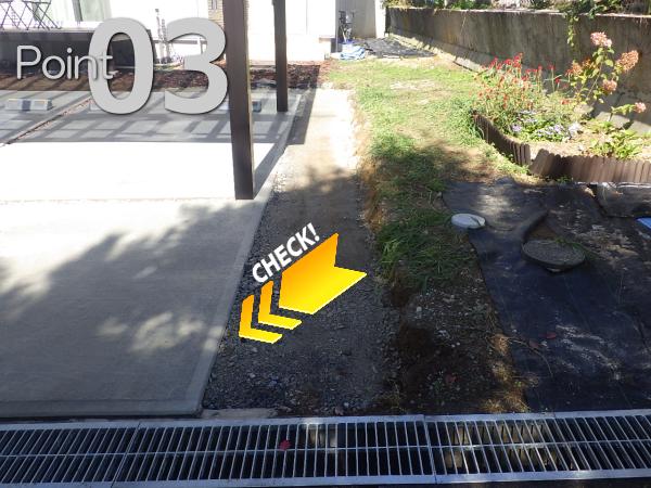 施工例で紹介!コンクリート駐車場の床面仕上げの種類と効果