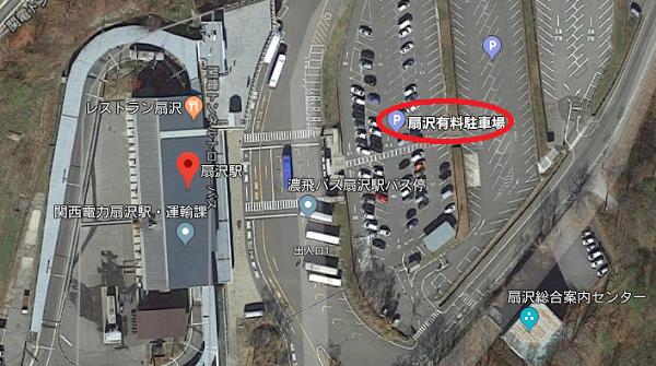翁沢駅駐車場