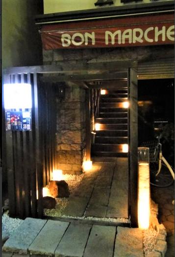 鳥蔵 松本店