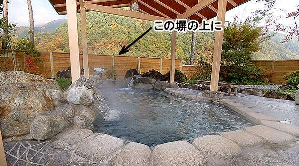 社長夫婦のお正月休みは温泉三昧でパワーチャージ!!~こまくさの湯編~
