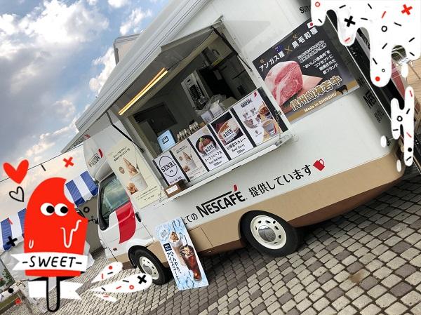 小坂田公園レストランのお弁当