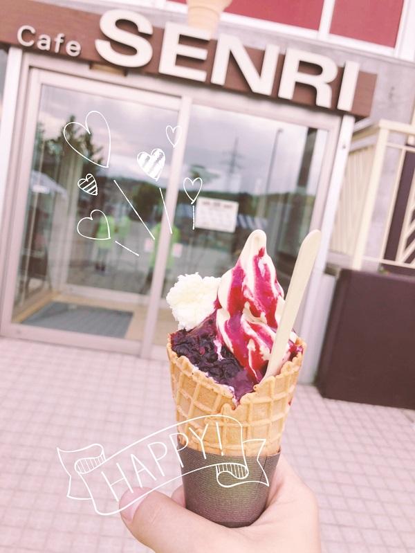小坂田のcafe SENRIのソフト