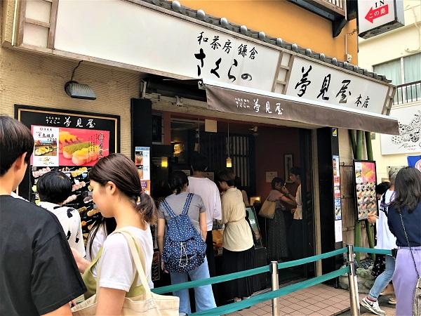 鎌倉『小町通り』で食べ歩き!絶対食べるべし!おすすめグルメさくらの夢見屋の団子