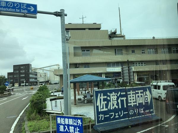 直江津港 フェリー乗り場へ