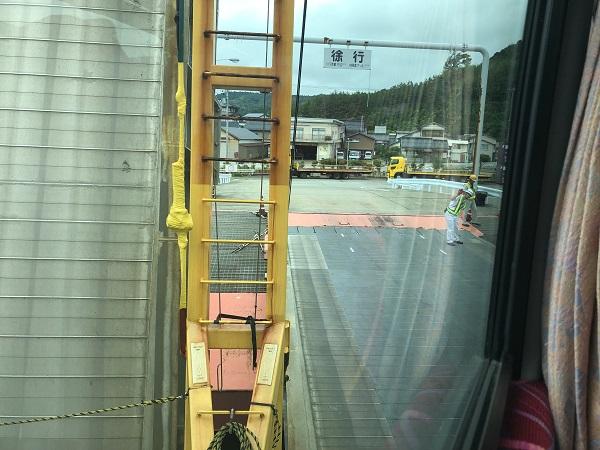 到着する10分前くらいにバスに戻り、バスでいよいよ佐渡に上陸!\(^o^)/!