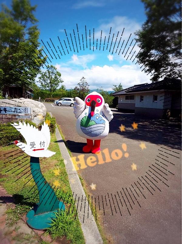 施設に到着すると、ちょうど佐渡のゆるキャラでトキのサドッキーがお出迎え!!トキの森公園出没情報