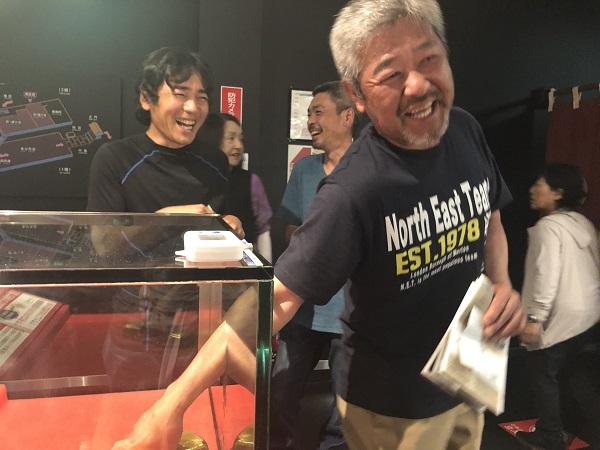 佐渡金山金の延べ棒を取り出すチャレンジ!