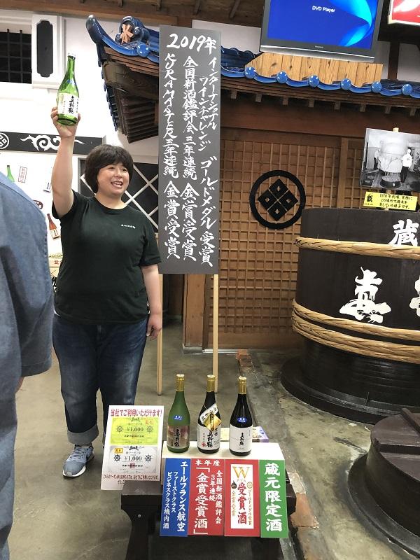 品評会で金賞を獲りまくる『真野鶴』を利き酒できる尾畑酒造を見学