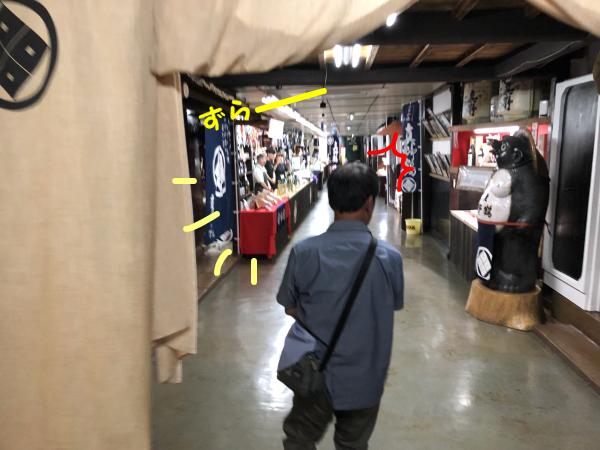 平成31年/令和元年品評会で金賞を獲りまくる『真野鶴』を利き酒できる尾畑酒造を見学