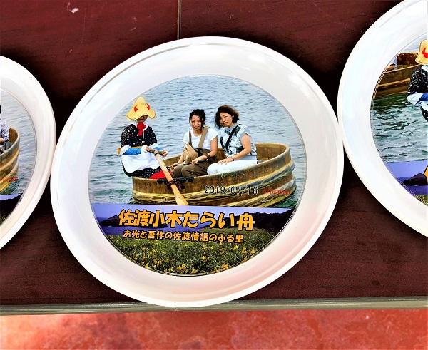 今回体験するのは小木港のたらい舟乗り場からでしたが、この2日間観光で周った宿根木など様々な場所でたらい舟体験を見かけたので、佐渡の名物なんでしょうね!お皿 写真 プレートに