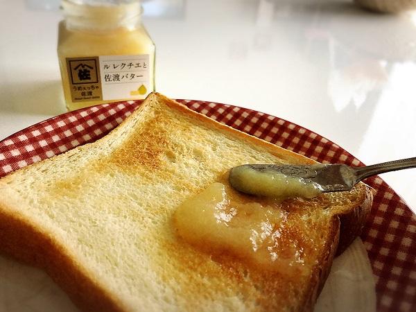 佐渡のお土産 こだわりの美味しい「ルレクチェと佐渡バター」