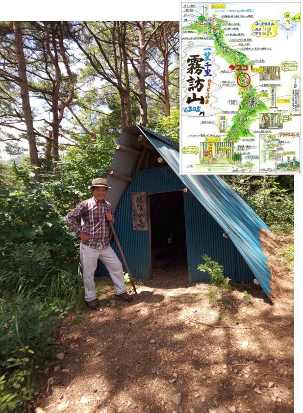 ポイント③青いトタンの避難小屋