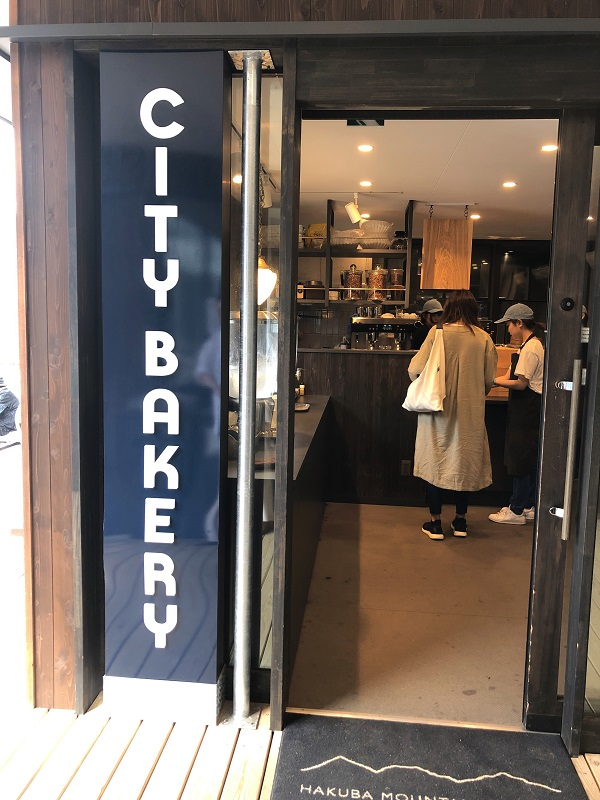 THE CITY BAKERY(シティベーカリー)白馬マウンテンハーバー