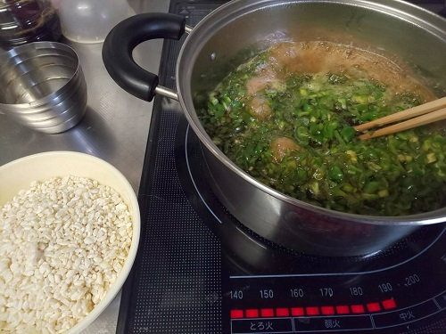 【基本のレシピ】ご飯がすすむ唐辛子味噌