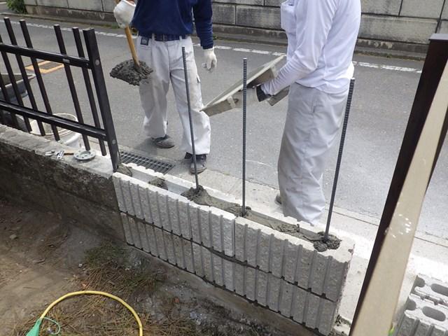 s-破損したブロック塀修理 (18)