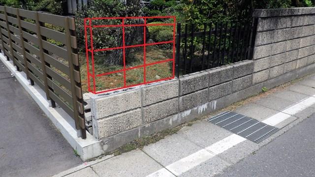 s-破損したブロック塀修理 (24)