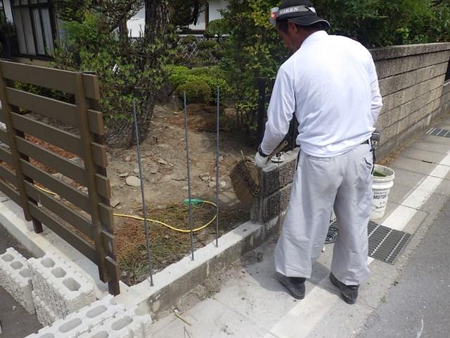s-破損したブロック塀修理 (13)